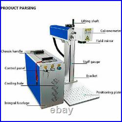 30W Fiber Laser Marking Machine Metal Engraving Engraver EzCad2 150X150mm