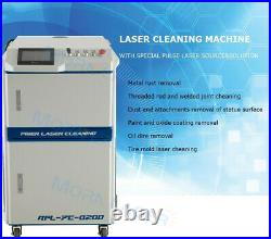 MORN 100W Handheld Laser Cleaning Machine for Rust Removal Auto Laser Cleaning